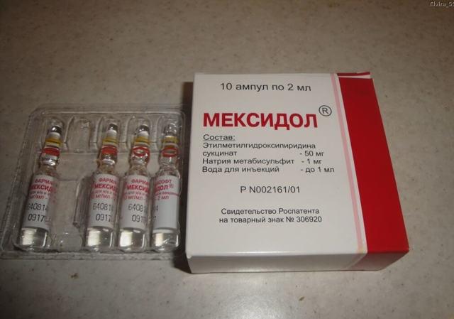 Мексидол таблетки: инструкция по применению, аналоги, цена