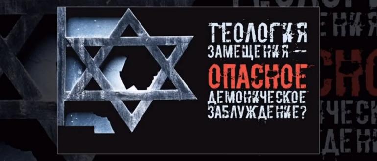 Теология в православии: определение и значение, место и роль в религии, история термина
