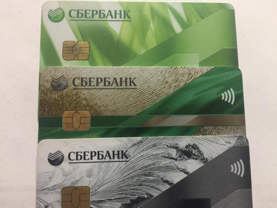 Что значит дебетовая карта сбербанка и какие предложения существуют на сегодня