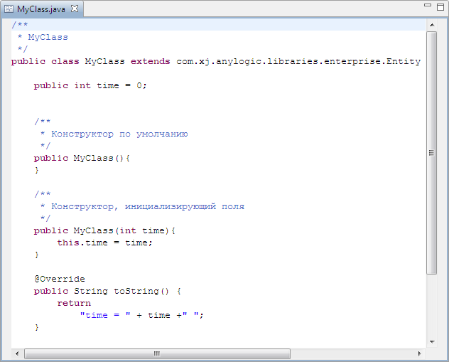 Что такое классы вобъектно-ориентированном программировании