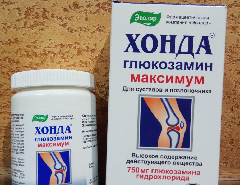 Что такое глюкозамин хондроитин. где купить глюкозамин с хондроитином