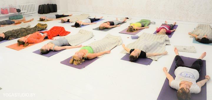 Йога-нидра базовый комплекс практики