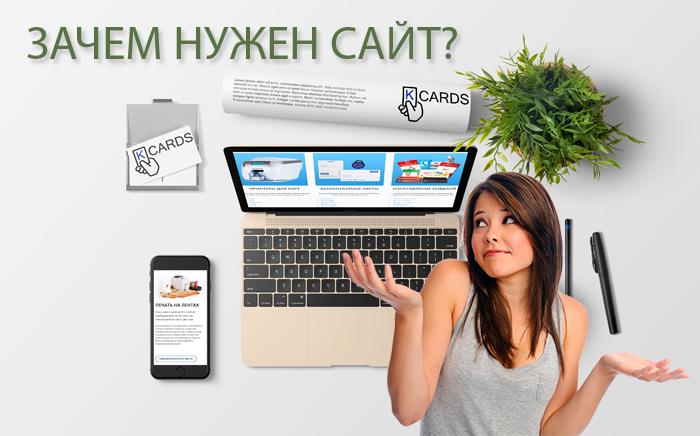 Что такое официальный сайт и чем он отличается от других сайтов   интернет - грамотность с надеждой