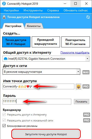 Hotspot shield официальный сайт, бесплатно скачать хот спот шилд для компьютера