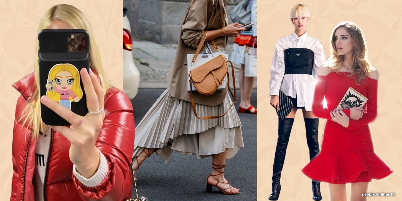 Что такое мода – с чего начиналась история моды и стиля, современная женская мода