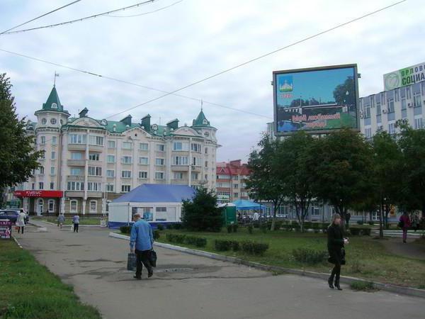 Орловская область — википедия. что такое орловская область