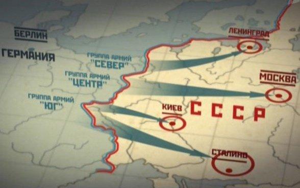 План барбаросса – кратко: что это такое, кто разработал, суть, основные положения и причины провала | tvercult.ru