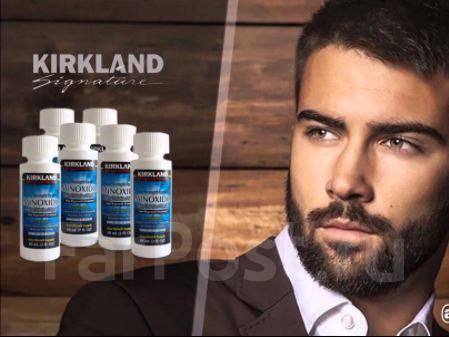 Миноксидил для мужчин, волос и бороды - где купить, применение, отзывы
