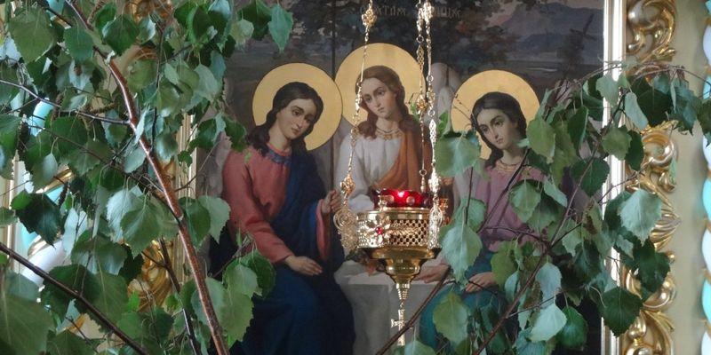 Что означает праздник святая троица