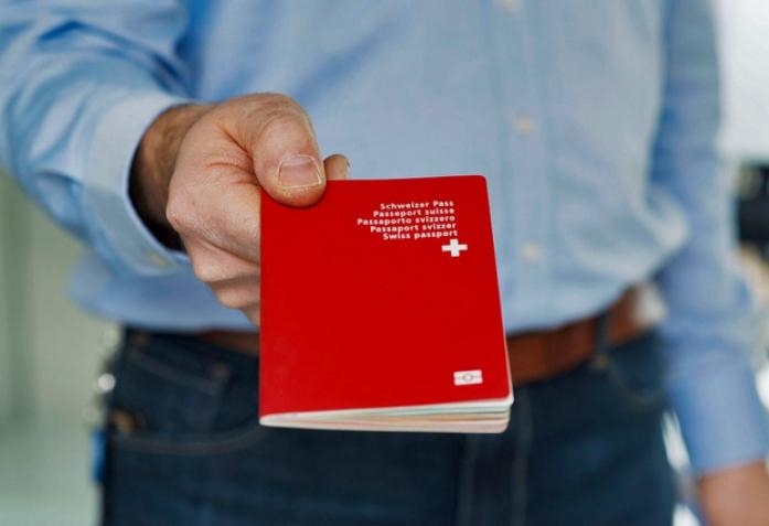 Разбираемся: что такое натурализация гражданства