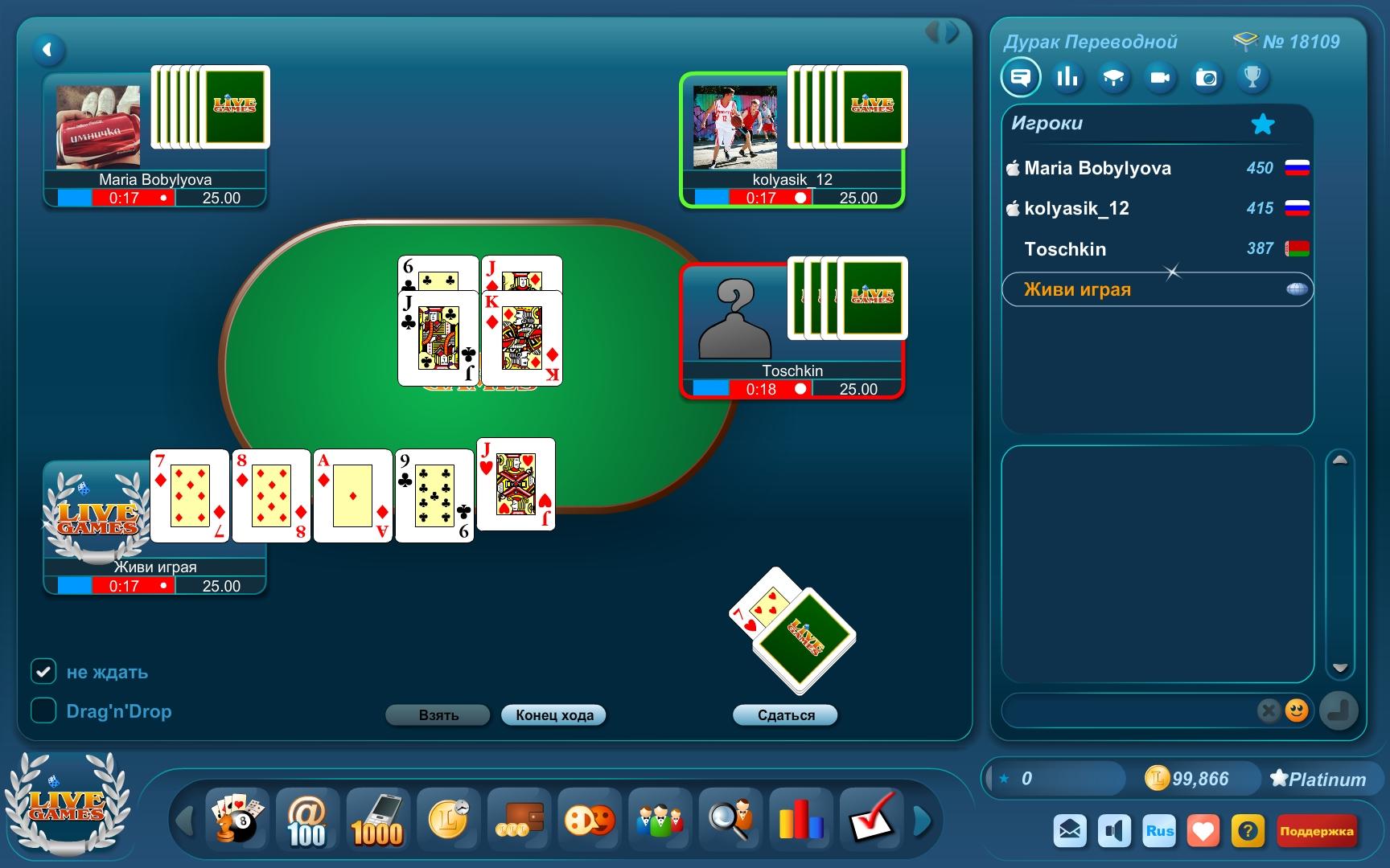 Описание карточной игры «дурак» - карточные игры - играем в карты онлайн