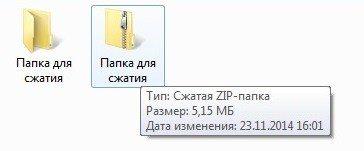 Как открыть zip файл на windows, андроиде и айфоне и какой программой