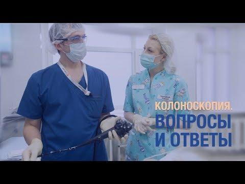 Что это такое фкс кишечника с биопсией в медицине: как подготовиться и как делается фиброколоноскопия, преимущества и расшифровка результатов обследования