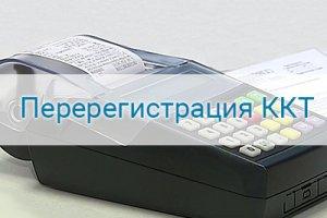 Фискальный накопитель фн-1 и фн-1.1 на 13, 15, 18, 36 месяцев: производители в россии, особенности выбора