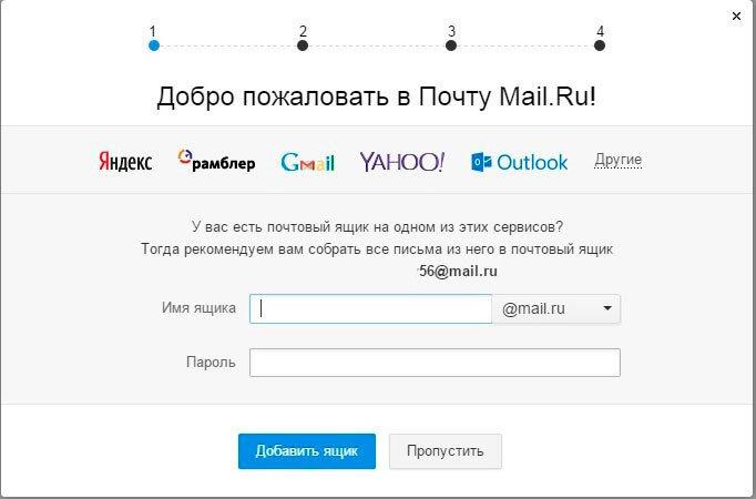 Как узнать свой емайл адрес (на компьютере, на телефоне android и т.д.)