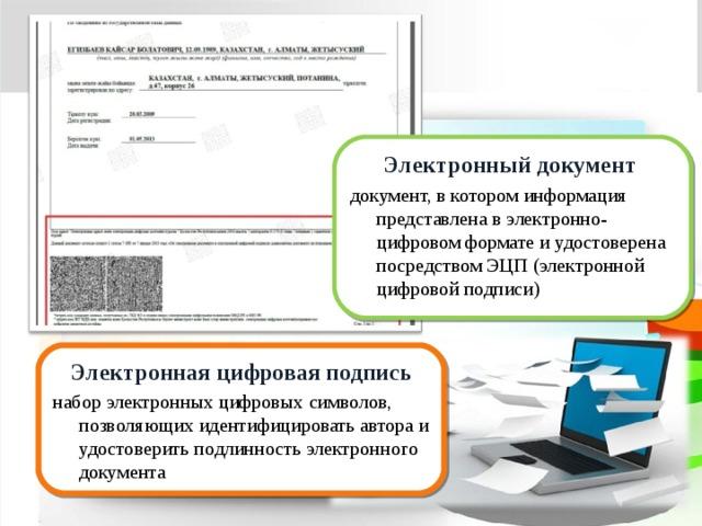 Как создать pdf файл — лучшие способы