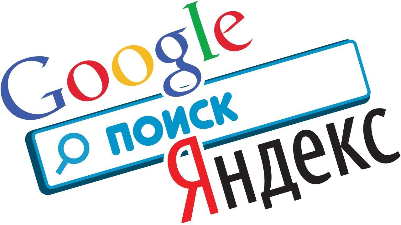5 трюков для поиска информации в вконтакте