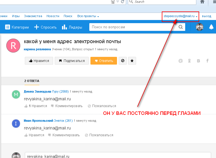 Что такое адрес электронной почты: определение   sendpulse