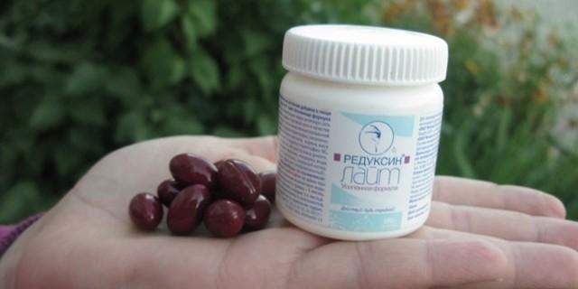 Как влияют таблетки «редуксин» на процесс похудения