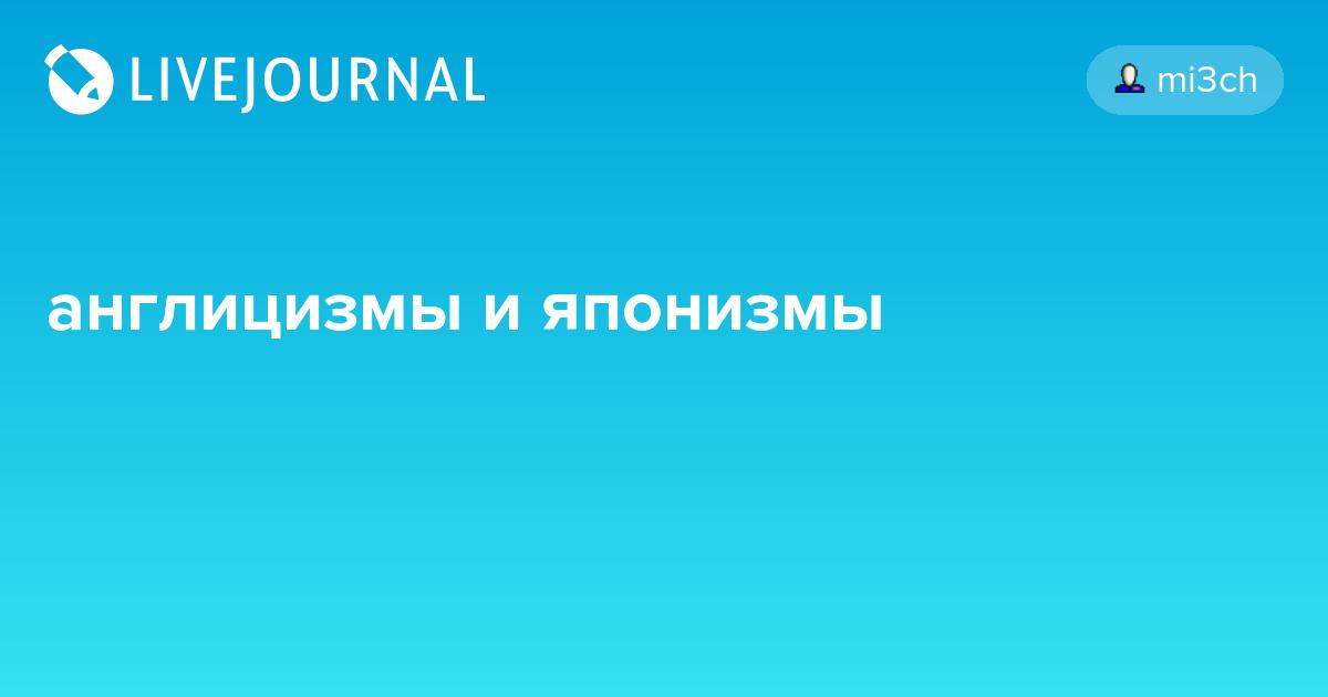 Крипово — что это значит   ktonanovenkogo.ru