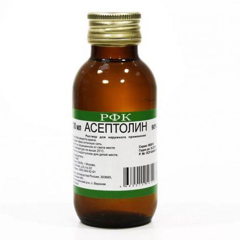 """Что такое асептолин и как его пьют. спирт теперь продают в аптеках под псевдонимом """"асептолин"""""""