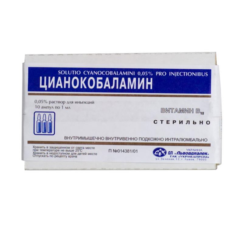 Цианокобаламин, витамин в12: инструкция по применению