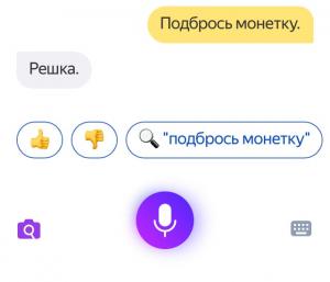 Создаём голосовое приложение на примере google assistant / блог компании конференции олега бунина (онтико) / хабр
