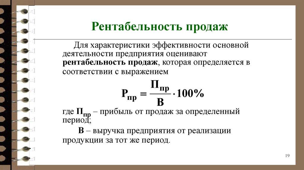 """Рентабельность активов (roa). формула. пример расчета для оао """"кб сухой"""""""