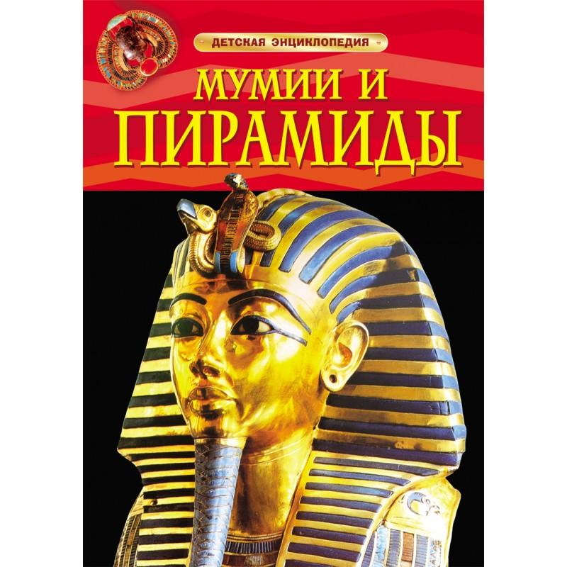 Энциклопедия — википедия