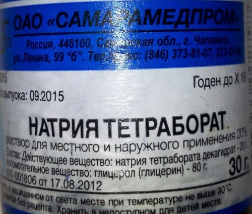 Тетраборат натрия: инструкция по применению, для чего используют