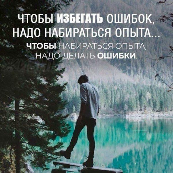Суть ошибок. как исправить ошибку? ошибка это...