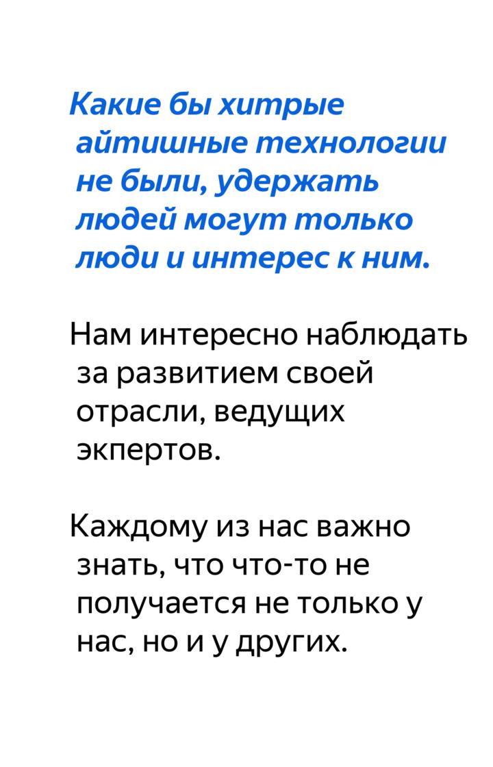 ᐉ эмоциональные качели: как не дать собой манипулировать. подсознательные схемы несчастных отношений ➡ klass511.ru