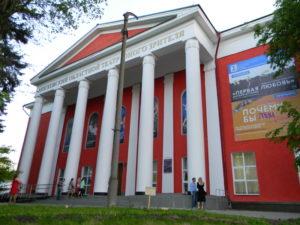 Казанский театр юного зрителя — википедия. что такое казанский театр юного зрителя