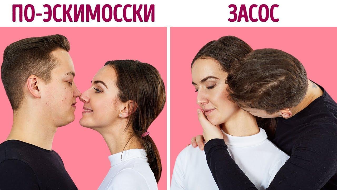 Поцелуй — википедия. что такое поцелуй