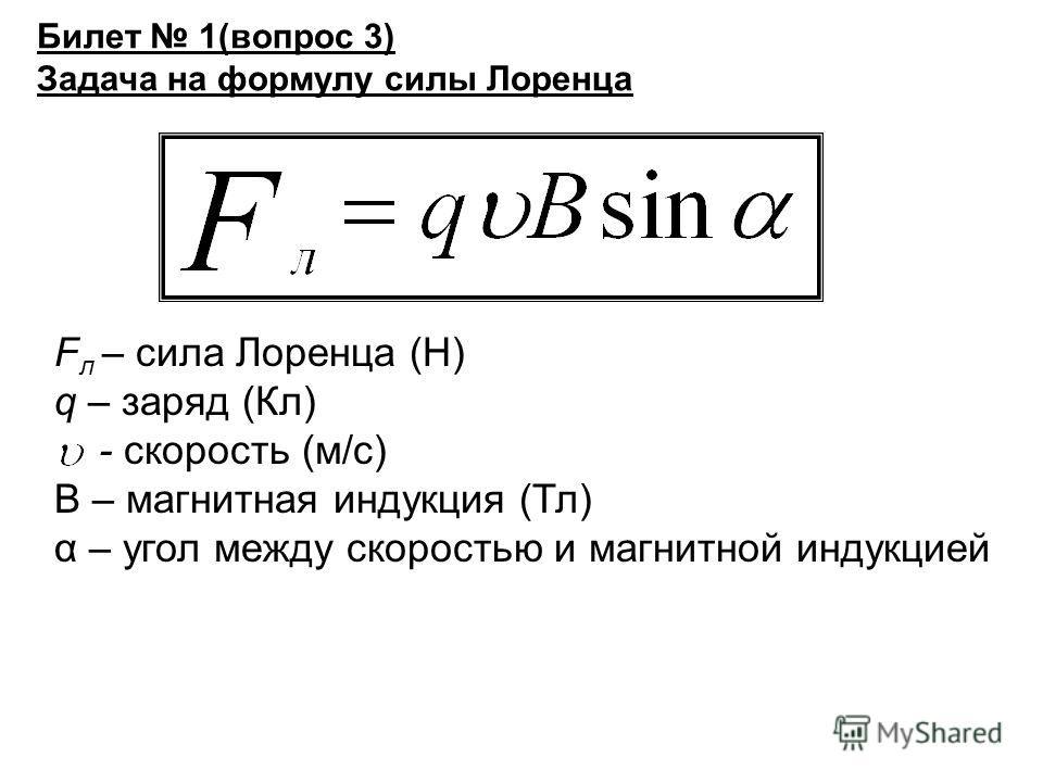 Сила ⚠️ тяги в физике: формула, в чем измеряется, как определить работу