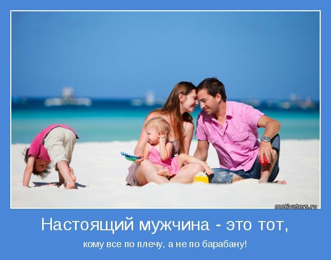 Значение слова «муж» в 10 онлайн словарях даль, ожегов, ефремова и др. - glosum.ru