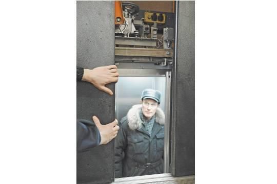 Что такое лифт? определение и история изобретения :: syl.ru