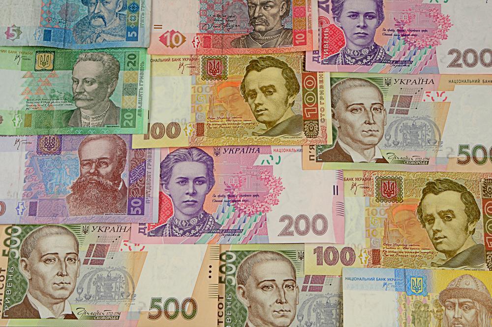 1 гривна (uah) в российских рублях (rub)