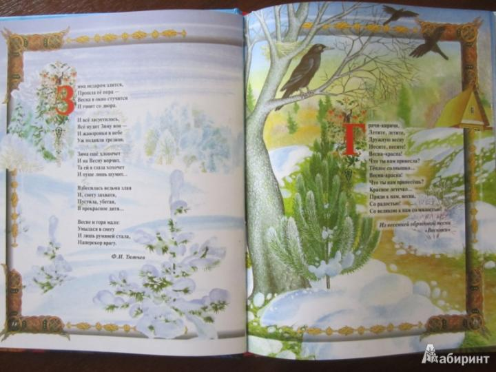 Стихи про счастье | цветы жизни