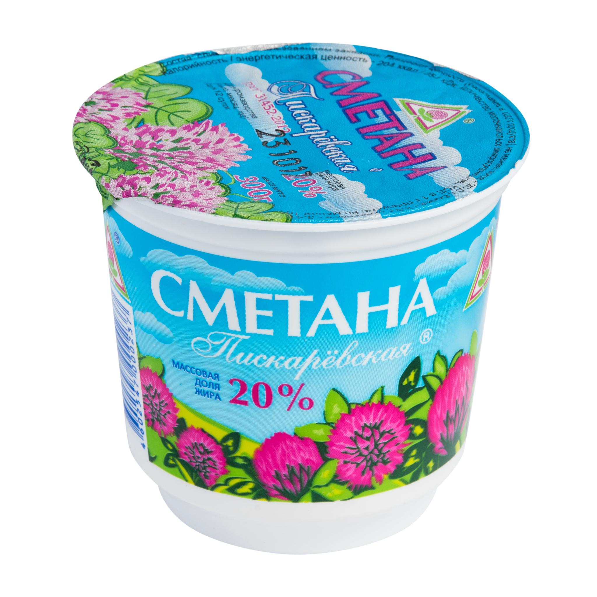"""Термостатная сметана: новый продукт для здорового питания — журнал """"рутвет"""""""