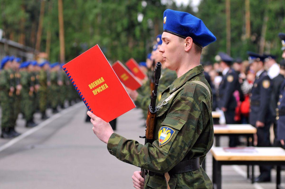 Когда принимают присягу в армии после призыва? как проходит принятие присяги солдатами российской армии