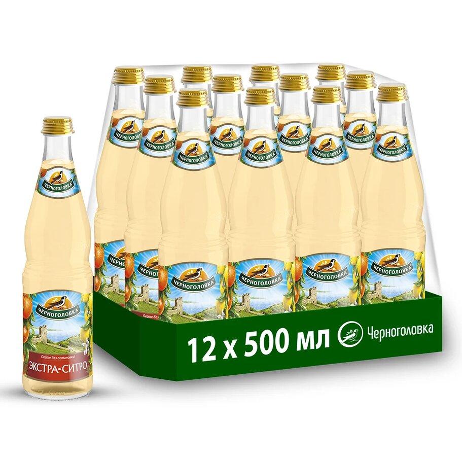 Напиток ситро