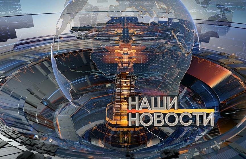 Примеры техногенных чс в россии - ecobloger