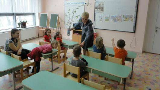 Что такое детский сад? готовимся к поступлению