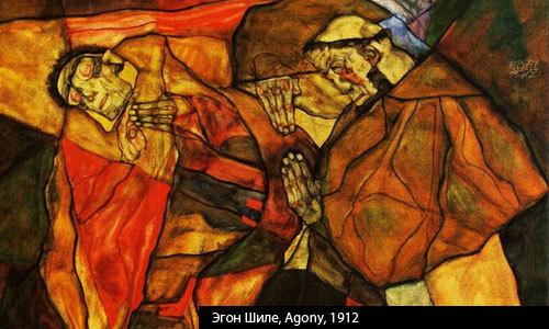 Экспрессионизм: стиль живописи, его истоки и изобретатели