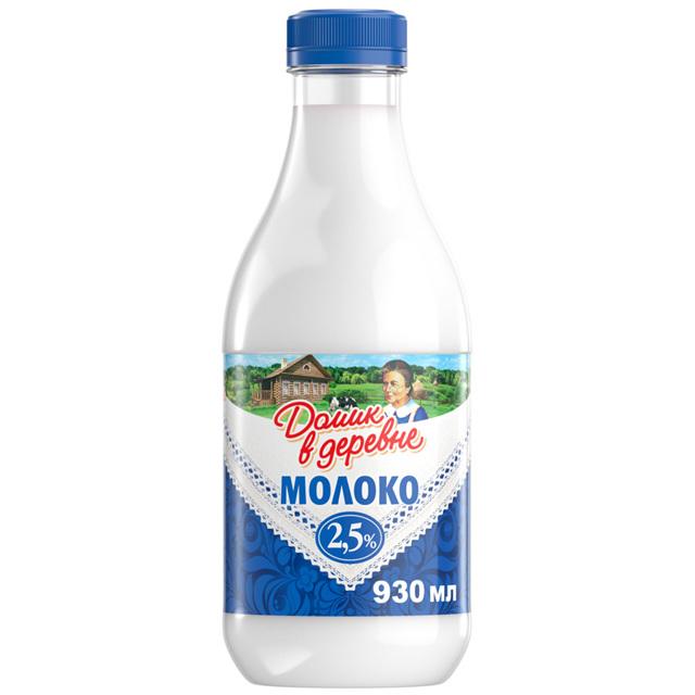 Натуральное цельное молоко