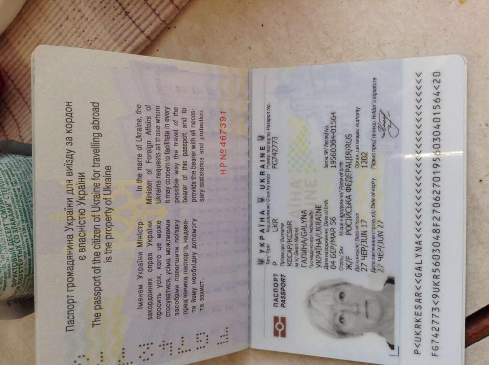 Как избежать проблем, если нужно использовать копию паспорта в интернете