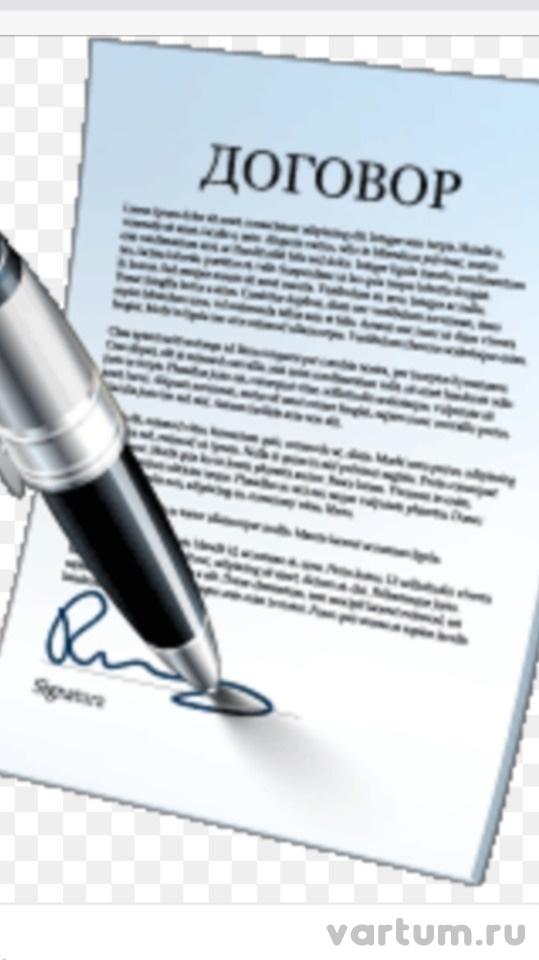 Чем отличается контракт от договора и что из них лучше?