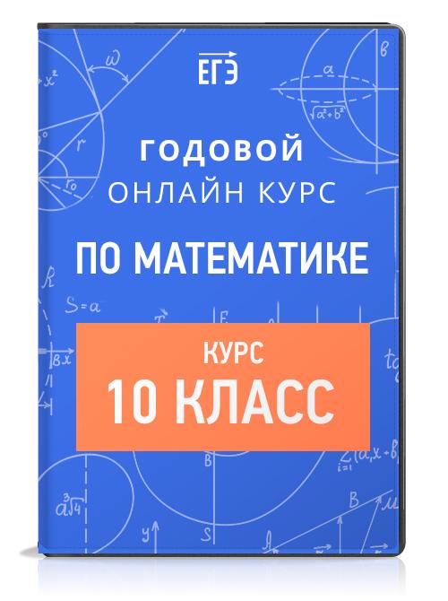Одз в логарифмические уравнениях.