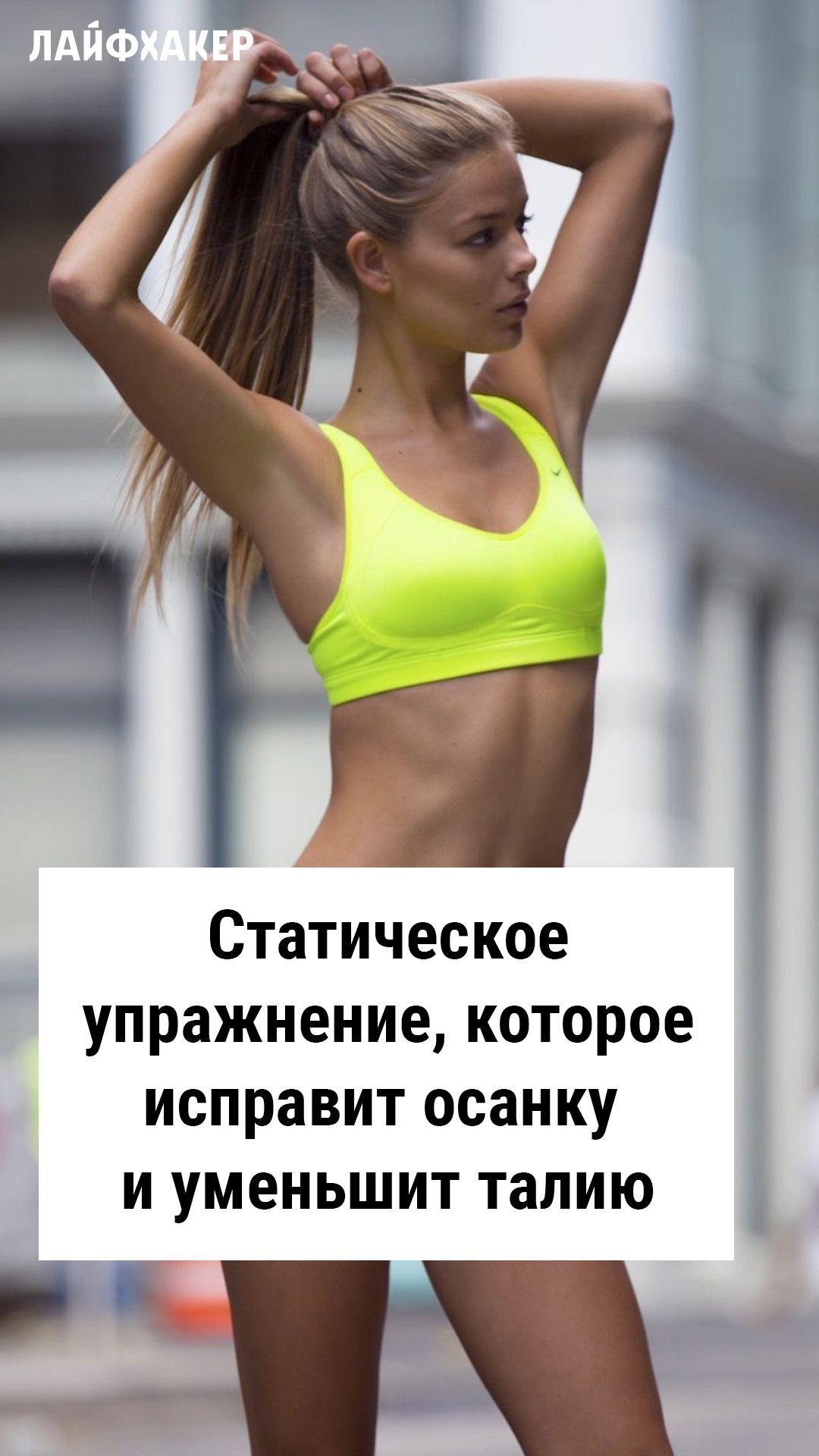 Виды упражнений для здоровья. самые важные и простые.